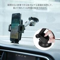 車載ホルダーワイヤレス充電式快適取り付けアーム伸縮・角度調整可能ゲル吸盤式エアコン吹き出し口用クリップ付きBTCWD367BESTEK