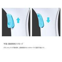 【1年保証】スチームアイロン衣類スチーマーハンディースチーマー軽量1.27kgBTHJ3000BESTEK送料無料