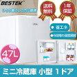 BESTEK 冷蔵庫 小型 1ドア 47L 直冷式 ミニ冷蔵庫 一人暮らし BTMF107
