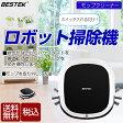 BESTEK ロボット掃除機 モップクリーナー 自動清掃 BTS705BK 人気商品