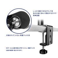 BESTEKPCモニターアーム液晶ディスプレイアームクランプ式水平多関節27インチ対応BTSS01BK