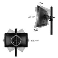 モニターアーム液晶ディスプレイアーム上下2画面デュアルディスプレイクランプ式17-27インチ対応BTSS02BESTEK