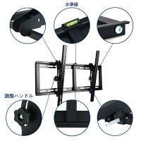 BESTEK壁掛けテレビスタンド金具移動式26-60インチLCD&LED対応液晶テレビBTTM0690B
