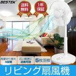 BESTEK扇風機リビング扇風機羽根径30cm首振りリモコンなしタイマー付ホワイトBTTS3011PR