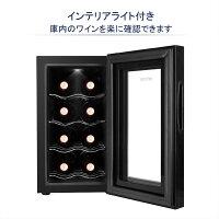 BESTEKワインセラー8本収納家庭用ワインクーラータッチパネル式ワイン長期温度調整可能BTWC025