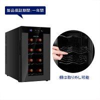 ワインセラー家庭用8本収納タッチパネル式ワインクーラー白ワイン赤ワインロゼ長期おしゃれペルチェ方式温度調整可能BTWC025BESTEK送料無料