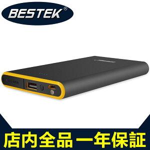 BESTEK ジャンプスターター モバイルバッテリー 12V 車用 超薄型 カー バッテリー上がり対策  車載 非常用電源 充電器 5600mAh 出力5V/12V