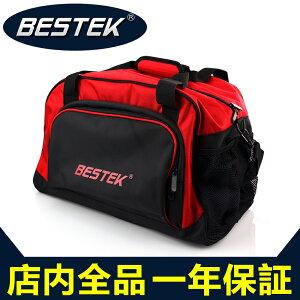 スポーツ バッグ ジムバッグ フィットネス 用 ショルダー バッグ リュック シューズ 収納可 メンズ・レディース兼用 ボストンバッグ 修学旅行にも最適 gym sports bag BTGB01