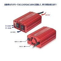 カーインバーター300Wシガーソケット充電器カーチャージャー12V車対応AC100V車載コンセントUSB2.1A2ポートパワーサプライバッテリー接続ケーブルな)MRI3010BU-E04BESTEK