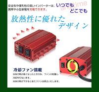 BESTEKカーインバーター300Wシガーソケット充電器カーチャージャー12V車対応AC100V車載コンセントUSB2.1A2ポート地震震災防災用品グッズパワーサプライinverter(バッテリー接続ケーブルあり)MRI3010BU