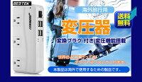 BESTEK海外旅行用変圧器変換プラグ付き海外旅行変圧器全世界対応電源タップ延長コンセントダウントランス220V230V240V110Vto100V変換海外対応USB充電器日本国内でも使用可大容量4.2A定額200W旅行用品便利グッズMRJ201GU