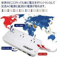 【送料無料】BESTEK変圧機能搭載海外旅行用コンセント大容量4.2AUSB4ポート付変換プラグ付90V~240VACTO100V~120VAC海外旅行変圧器変換アダプター電源タップトラベルコンセント海外旅行の必携品!MRJ201GU