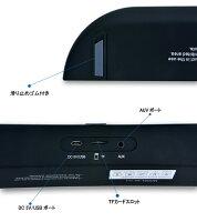 BESTEKbluetoothスピーカーブルートゥースステレオオーディオ携帯/PC/iPad/MP3用ポータブルスピーカーマイク内蔵ハンズフリー通話可能高音質ワイヤレス無線USBケーブル・オーディオケーブル・MicroSDカード差込口付きwirelessbluetoothspeakerMS-1314