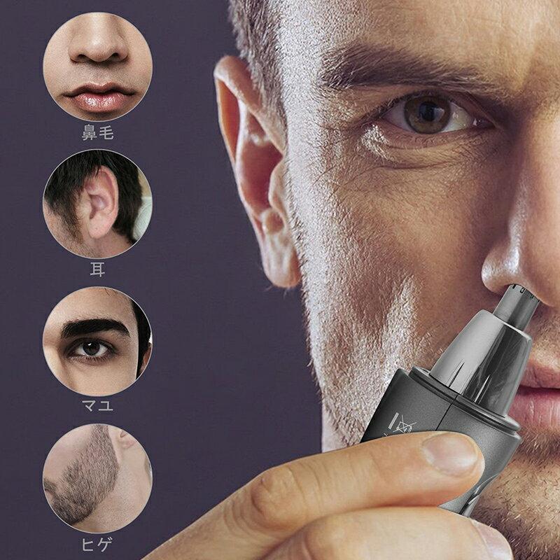 電動式 鼻毛カッター 水洗い可 LEDライト搭載 乾電池付属 ブラック TB-0959 BESTEK