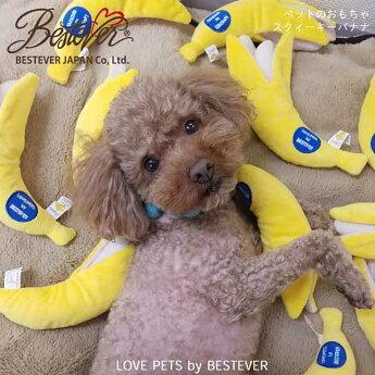 bananauni