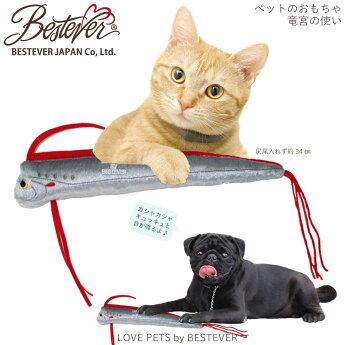 スクィーキー竜宮の使い犬用おもちゃ