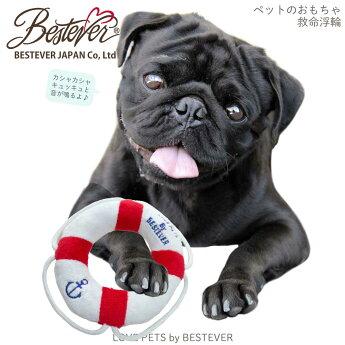 救命浮輪レッドペットトイドックトイおもちゃぬいぐるみ【犬のおもちゃ・犬用おもちゃ】LovePetsbyBestever【宅配便のみ可】