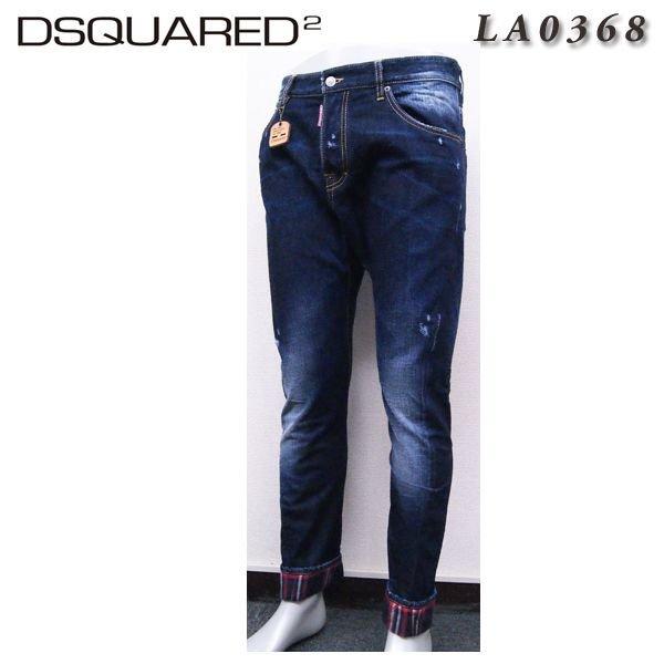 メンズファッション, ズボン・パンツ 5 DSQUARED2 S74LA0368 089