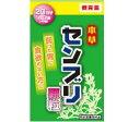 本草 センブリ顆粒 40包【医薬部外品】 【3個セット】(4987334222031-3)