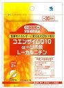 栄養補助食品コエンザイムQ10α−リポ酸L−カルニチン(60粒)×2(4987072072059-2)