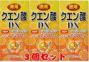 徳用クエン酸DX 52-60日分 420粒 3個セット(4524326201690-3) その1