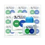 大幸薬品クレベリンG業務用10個セット(4987110005070-10)