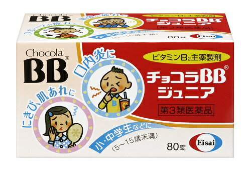 Chocola BB Junior 兒童B群