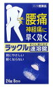 【第2類医薬品】ラックル 24錠(4987174717018...