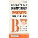 ビフィズミン 360錠 乳酸菌の整腸薬 10個セット(4987469589207-10)(4987469589207-10)