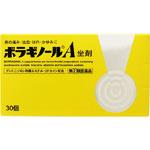 ボラギノールA坐剤 30個 x4個セット *お取り寄せ*(4987123134774-4)
