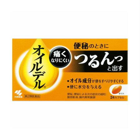 便秘薬・浣腸薬, 第二類医薬品 2 24 3(4987072034811-3)