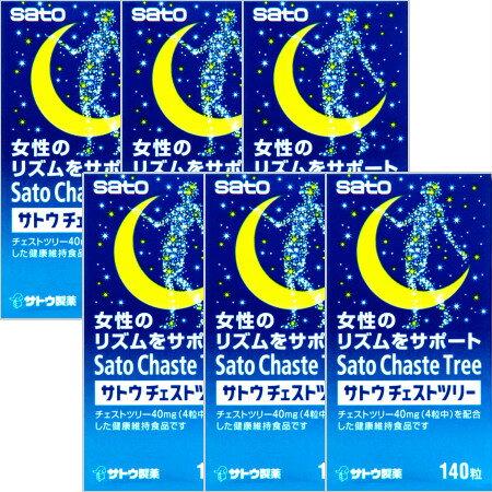 佐藤製薬 サトウチェストツリー 140粒 【6個...の商品画像