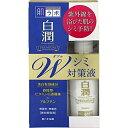 肌ラボ 白潤 プレミアムW美白美容液 40mL×4個セット(お取り寄せ)(4987241146499-4)