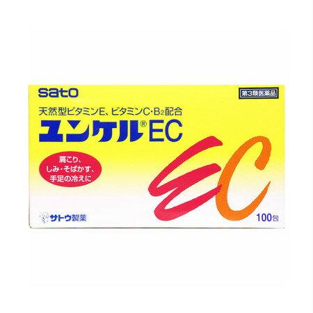 ユンケルEC 100包 (4987316029177-10)