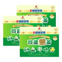ゼリア新薬【送料無料】四健麗茶60袋入【3個セット】【お取り寄せ】(4987103049258-3)
