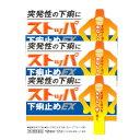 【第2類医薬品】ストッパ下痢止めEX 12錠 【3個セット】...