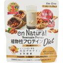 エンナチュラル植物性プロテインダイエット 150g 【4個セット】【お取り寄せ】(4933094031635-4)