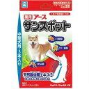 アースバイオケミカル サンスポット中型犬 1.6gx3 【3個セット】【メール便】【お取り寄せ】(4994527832403-3) その1