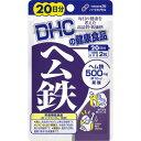 DHC ヘム鉄 20日分 40粒 【2袋セット】【メール便】(4511413406489-2) 1