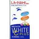 【第3類医薬品】ネオビタホワイトCプラス「クニヒロ」 240錠【10個セット】(4987343086754-10)