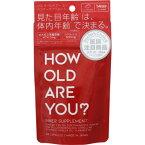 フォーヴィスム HOW OLD ARE YOU?(ハウ オールド アー ユー) インナーサプリメント 44.4g(528mg×84粒)【メール便】【お取り寄せ】(4589454370014)