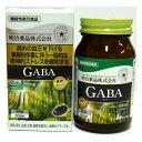 健康きらり GABA 60粒【2個セット】【お取り寄せ】(4954007015375-2) その1