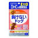 DHC DHCの健康食品 愛犬用 負けないドッグ 60粒入【メール便】【お取り寄せ】(4511413608845)