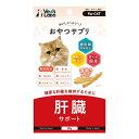 ジャパンペット おやつサプリ 猫用 肝臓サポート 【メール便】【5個セット】【お取り寄せ】(4560191494867-5)