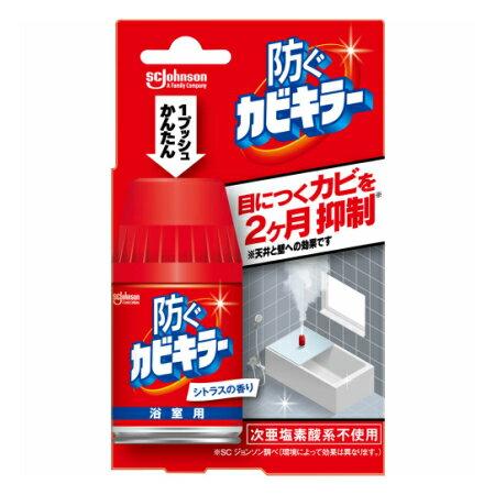 ジョンソン『防ぐカビキラー シトラスの香り』