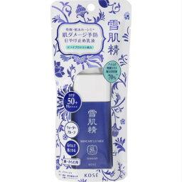 コーセー 雪肌精 スキンケア UV ミルク 60g【メール便】(4971710286014)