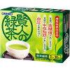 オリヒロ【機能性表示】賢人の緑茶30本【4個セット】※期限2020年12月10日まで(4571157252148-4)