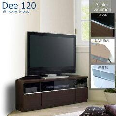 省スペース設計でwiiも収納!コーナー&壁面設置にも対応の薄型テレビボード。液晶プラズマテレビ...