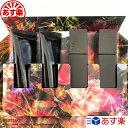 POLA ポーラ B.A ベーシックセット N 日本国内正規品 (品番0813) BA BASIC SET N JAN4953923308134 あす楽対応