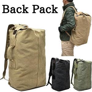 バックパック メンズ ザック リュック シンプル 大容量 軽量 旅行 カバン 登山 防災 リュックサック 黒 大人 高校生 大学生 子供